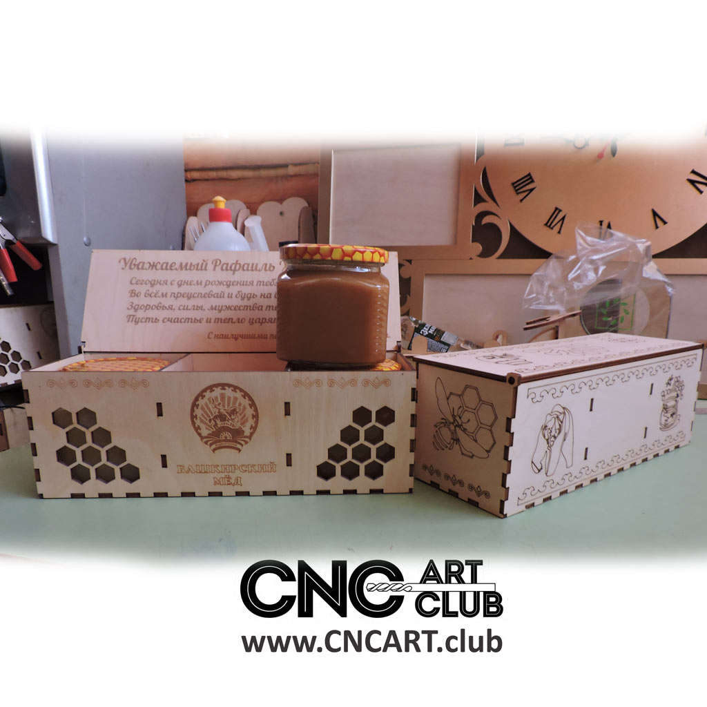 Decorative Box Plans Free : Honey can wooden box dxf vector plan for free